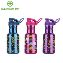 OWNPOWER New My stainless steel water bottle Leak-Proof Seal Sport drinking travel Sports water bottles portable Christmas gift