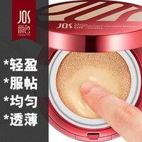 Hommes coussin d'air BB Crème liquide visage maquillage blanchiment fondation maquillage mâle maquillage nude contrôle de l'huile acné anti-cernes crème cc