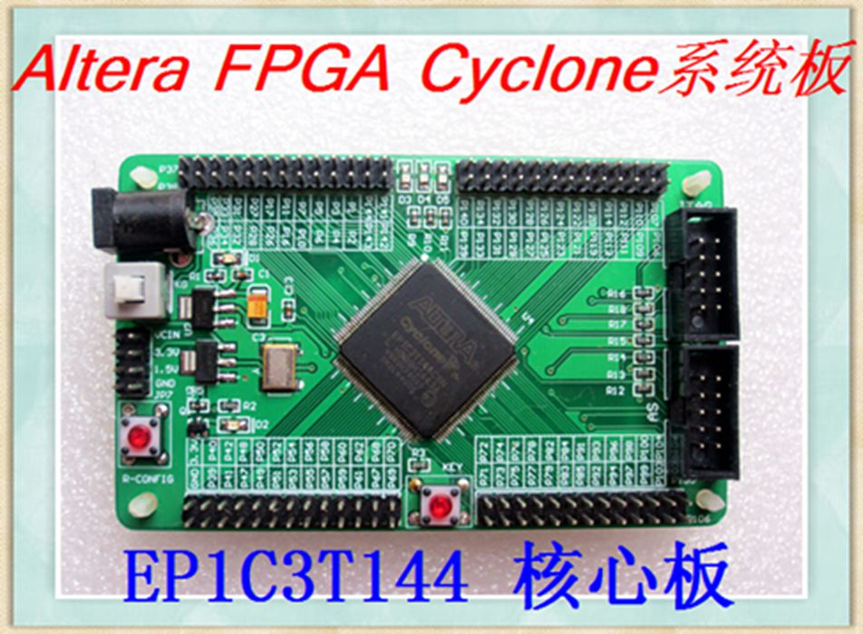 FPGA development board Altera learning board ep1c3t144c8n cyclone core board test board atmega16a chip core avr scm development board learning board test board programmer with pins