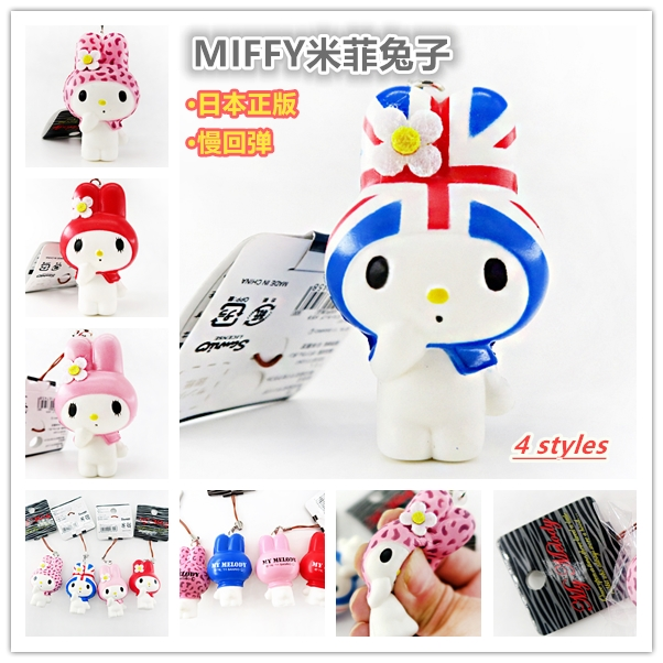 20pcs/lot,Mify Rabbit,,4 Styles,Slow Rebound,Original Packaging,Bread Squishy Pendant,free Shipping