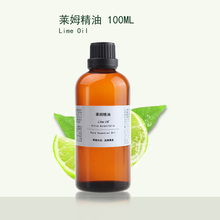100% Pure Essential Lime Oil 100ml Natural oil