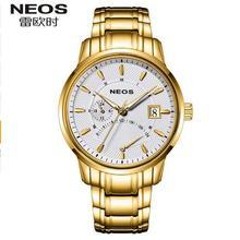 NEOS Brand Genuine Watch Men's Stainless Steel Straps Simple Business Fashion Waterproof Quartz Fashion Men's Watch