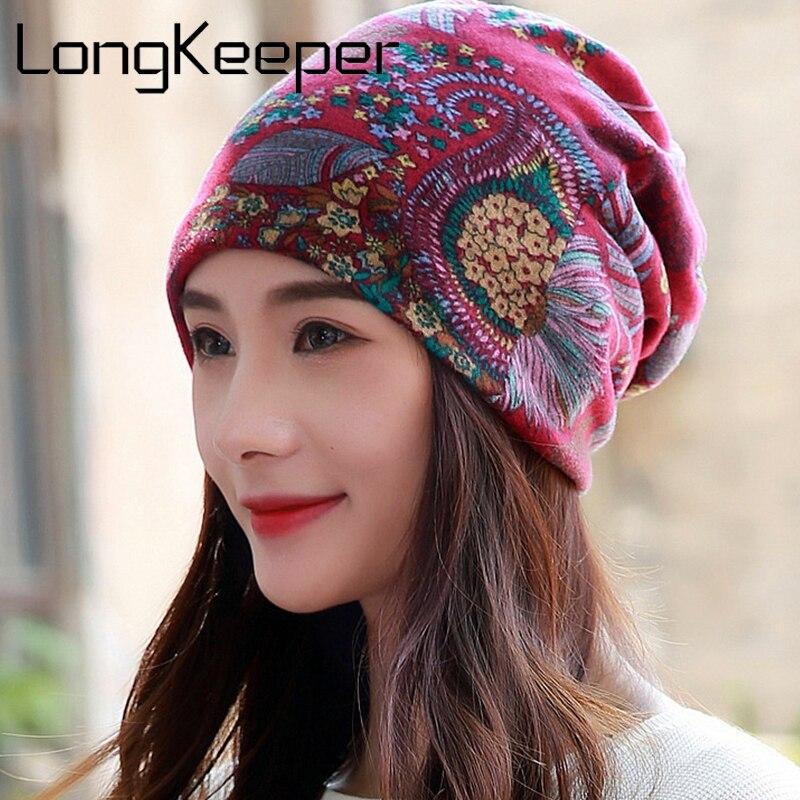 LongKeeper 6 Colors Women Beanies Caps Spring Women Beanie Hat For Women Caps 3 Way To Wear Bonnet 2
