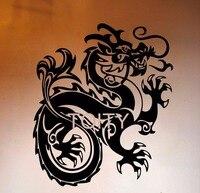 Chinois Dragon Affiche Autocollant Mur Art Mystérieux-Orient Mythologie Vinyle Sticker Home Intérieur Creative Murale Salon Décor