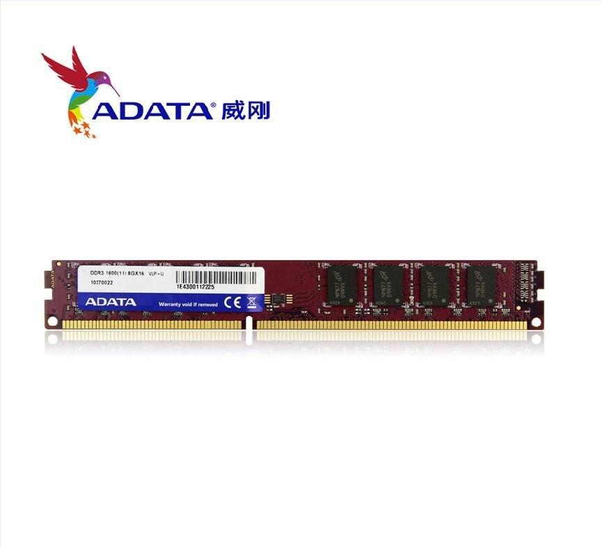 oem 4g ddr3 1600 desktop computer ram bar ddr3 4g ram compatible 1333