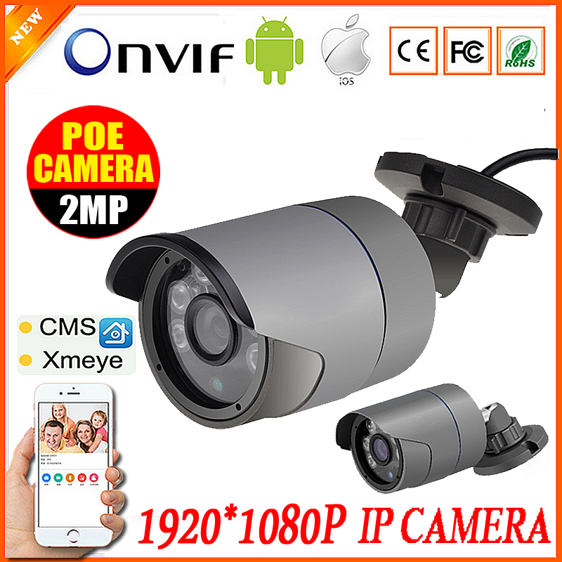 2.8mm Wide IP Camera 1080P 960P 720P Email Alert XMEye ONVIF P2P Motion Detection RTSP 48V POE 2.0MP Surveillance CCTV Outdoor