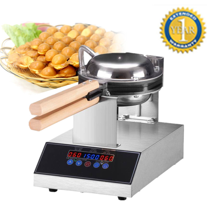 Best Price Digital Display 110V/220V Electric Non-stick Bubble Waffle Maker Egg Waffle Machine For Sale baile pretty