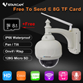 Vstarcam onvif câmera ip sem fio ao ar livre hd 720 p wi-fi dome ptz CCTV Segurança Com 4 Suporte 128G Cartão SD IP Zoom Óptico Cam