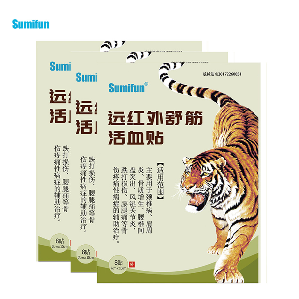 Red Tiger Huoxue Paste, Cervical Pain, Hyperosteogeny, Plaster Paste 8