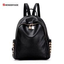 Shengdiyage 2017 PU рюкзак женщины рюкзак кожаный мешок школы женщин повседневный стиль простой черного цвета элегантное студент рюкзаки