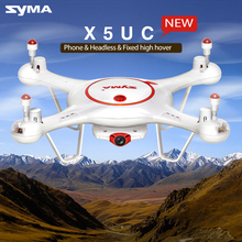 Syma Brand Remote Control Quadcopter RC Helicopter Children Christmas Gift RC Toy Drone for Outdoor Hobby Free Shipping