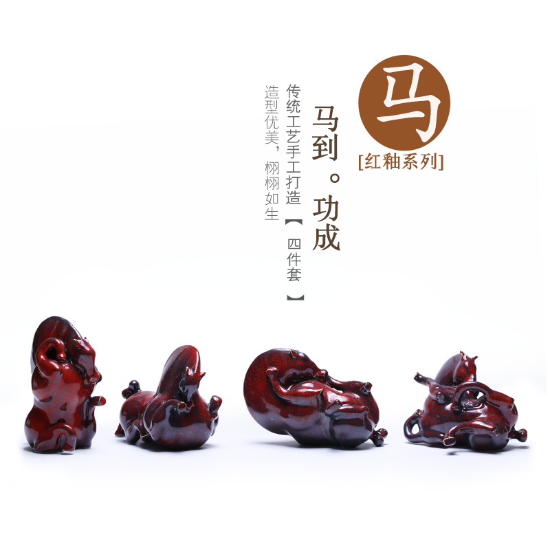 New Year Gifts Home Decoration Ceramic Furnishing Articles Riches And Honour Horse Office Soft Adornment Display Arts And Crafts