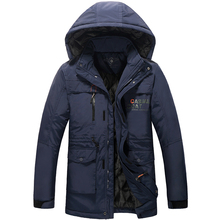 New obesity  down jacket to keep warm feather coats men's winter coat and cotton-padded clothes size X 6XL 7XL 8XL free shipping