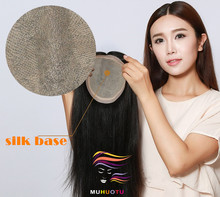 High quality natural hairline free style silk base invisible knots long black straight hair women toupee any size customized
