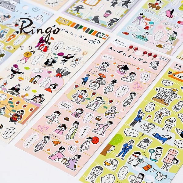 Japan Imports Traditional Japanese Series Decorative Stickers Sumo / Ninja / La Bayadere 5PCS japan imports midori planner calendar decorative stickers cute animal 5pcs