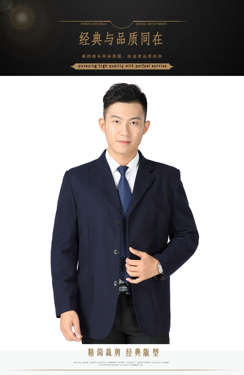 WEAOLSA Father Blazer Blue Red Suit Coat Middle Aged Men Casual Blazers Male Outfits Man Single Breasted Blazers Mature Men Apparel (2)
