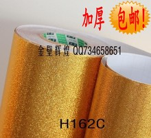 3d wall sticker pvc wallpaper gold sticker living room bedding room waterproof wallpaper for bathroom modern Pvc wallpaper