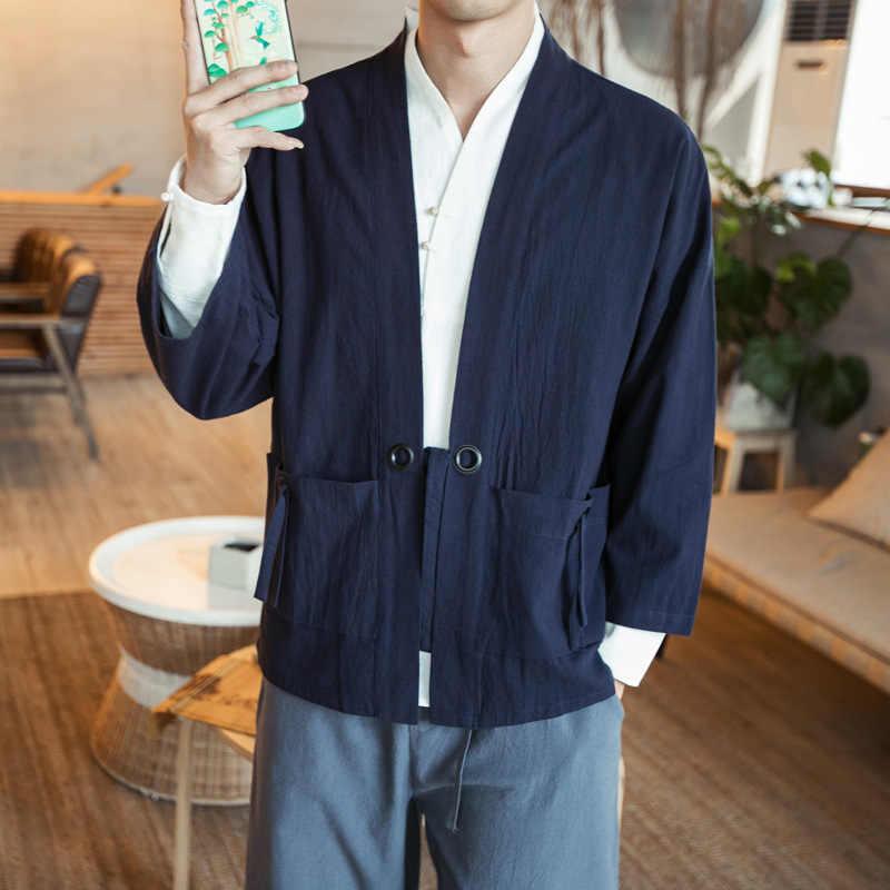 プラスサイズ M-5XL 繁体字中国語服男性コットンリネンカンフー太極拳マスターカーディガン衣装東洋メンズ CN-015 トップス