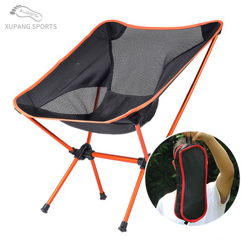 Small Outdoor Portable Folding Moon Chair Stool Summer Fishing Sketching Self Driving Ultra Light Backrest Chair