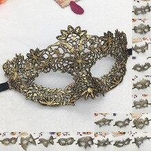 Прекрасный питомец Золотой горячее тиснение Дамы Сексуальная Маскарадная маска из кружева для карнавала Хэллоуин Porm половина лица мяч вечерние маски для глаз#30