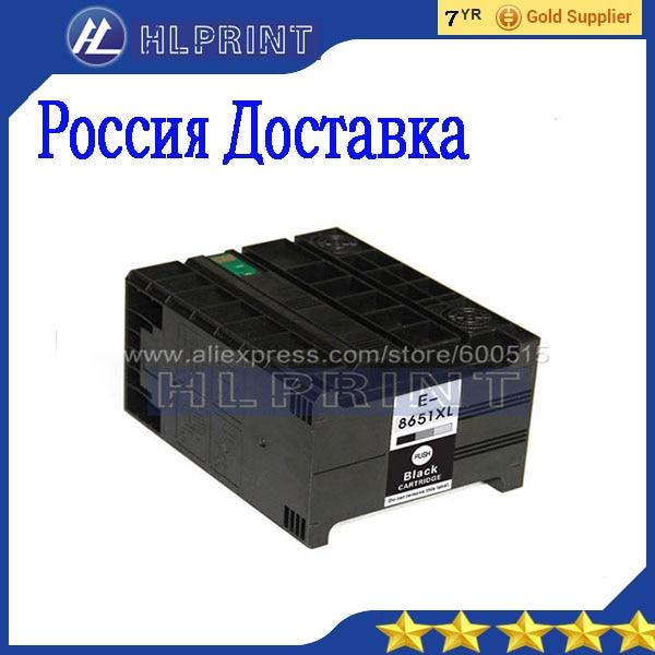 1pc T8651 T8651XL Pigment Compatible ink cartridge for EPSON WorkForce Pro WF M5191 WF M5190 WF