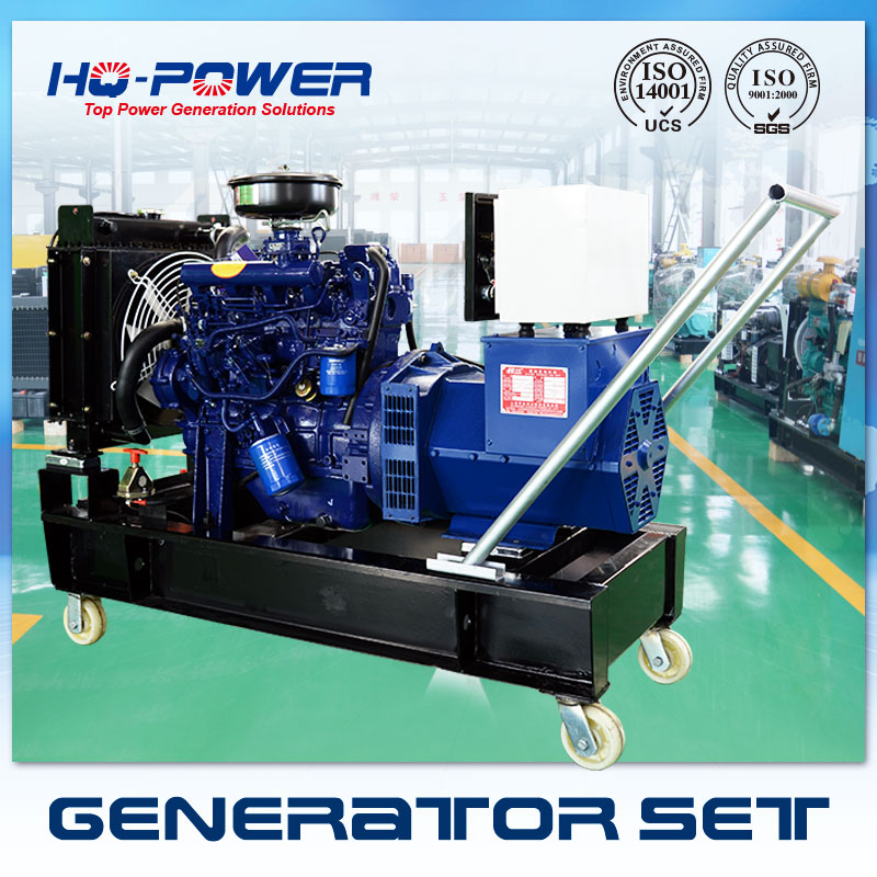 Chinese Good Quality 20 Kw 30 Kva Diesel Power Generator Trailer Newer Used