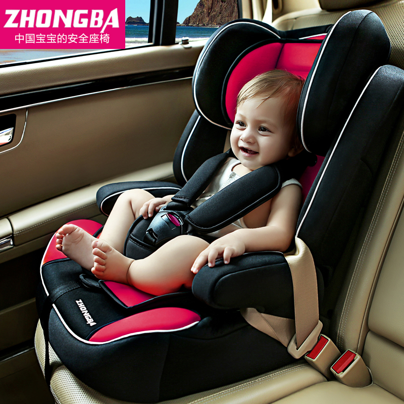 ISOFIX Interface To Send 9 Months 12 Years Old Child Safety Car Seat Children Seats Kids Baby 3C In From Mother