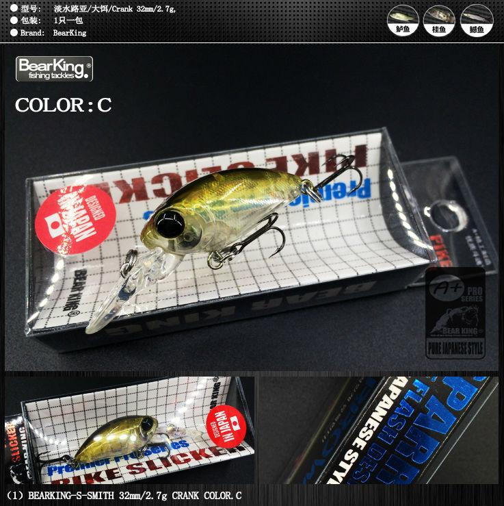 Retail  buena pesca señuelos minnow, calidad profesional cebos 3.2 cm/2.7g, mode