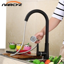 Pull out Spray Kitchen Faucet Mixer Tap Kitchen Faucet SATIN NICKEL BRUSHED brass material 2-3 function kitchen XT-62