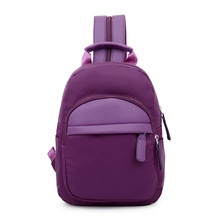 Nylon Waterproof Women's Backpack 2016 All match Girls Backpacks Chest bag Girls Bags Fashion Small Casual Travel Backpack