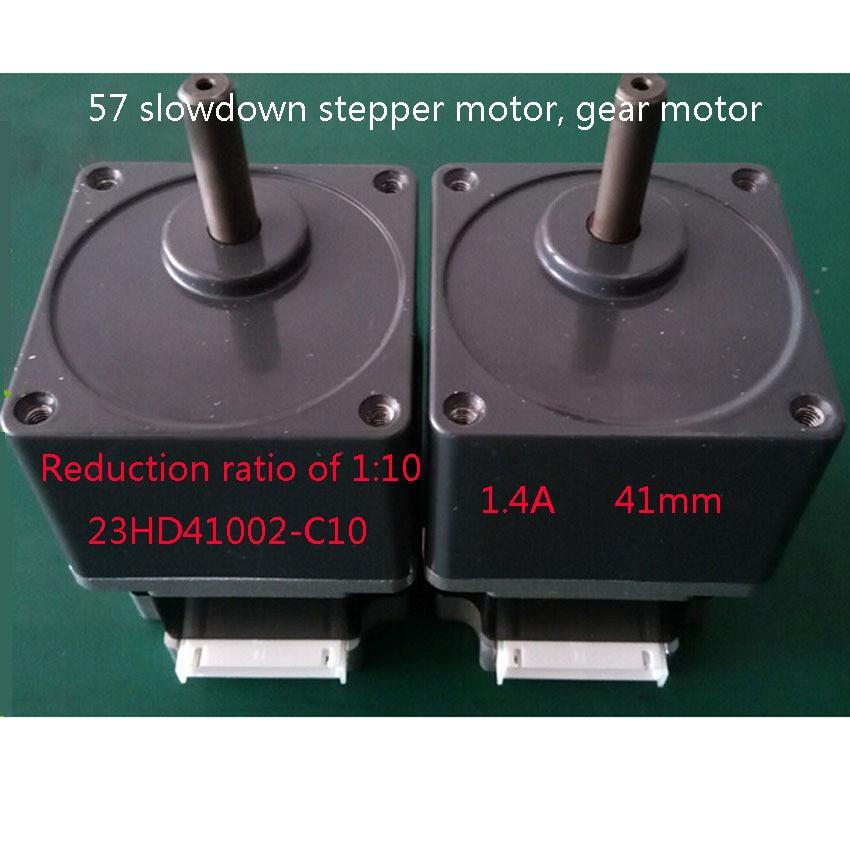 57 stepper motor deceleration 1.4A 41mm 23HD41002-C10 gearmotors мебельный степлер gross 41002