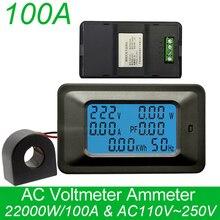 Переменный ток 22000 Вт 250 В 100А Цифровой измеритель напряжения индикатор мощность энергии вольтметр амперметр тока Ампер Вольт ваттметр тестер детектор