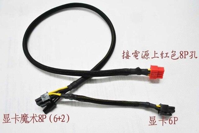 50 cm pci-e placa de vídeo cabo de alimentação modular FONTE de ALIMENTAÇÃO 8pin para 8pin + 6pin Pci Express para Antec ECO TP Série NP