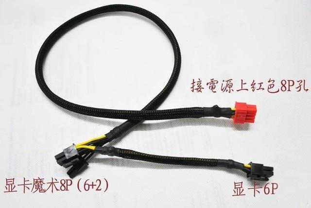 50cm PCI-E graphics card modular power cable PSU 8pin to PCI E Express 8pin+6pin for Antec ECO TP NP Series