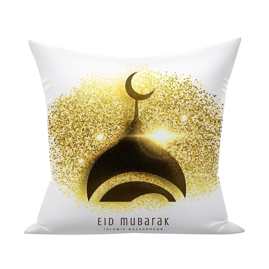 Muslim Ramadan Pattern Polyester Cushion Cover Pillowcase Home Decor Pillowcase High Quality Pillowcases 1PC Pillow Cover