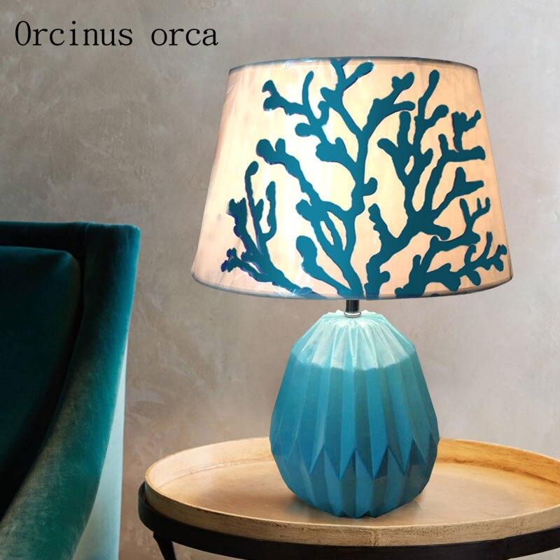 Средиземноморский минималистский современный Коралл настольная лампа гостиная спальня ночники творческая личность цвет настольная лампа