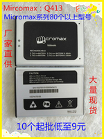 3.8V batteries Rechargeable Li ion Li polymer Built in lithium polymer battery for Micromax Q413 1800mAh