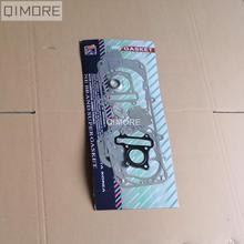 Полный комплект прокладок для 4 stroke 50cc Скутер мопед ATV QUAD 139QMB GY6-50 GY6 50 коротким рукавом Чехол