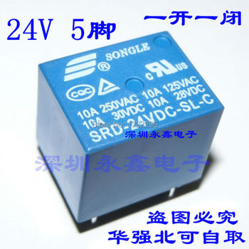 Envío Gratis 20 piezas 24V relé 5 PIN tipo de conversión 250VAC SRD-24VDC-SL-C SRD-24V SRD-24VDC SRD-24VDC-SL 10A T73 relé de potencia