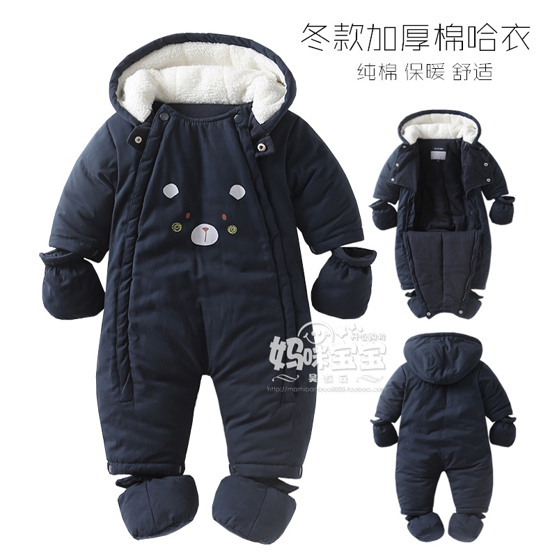 2add6b841 Baby bodysuit autumn and winter thickening male winter wadded jacket  newborn romper thermal clothing