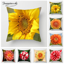 Fuwatacchi Sunflower Cushion Covers Flower Painting Pillow Decorative Home Sofa Chair Car Chrysanthemum Pillowcase