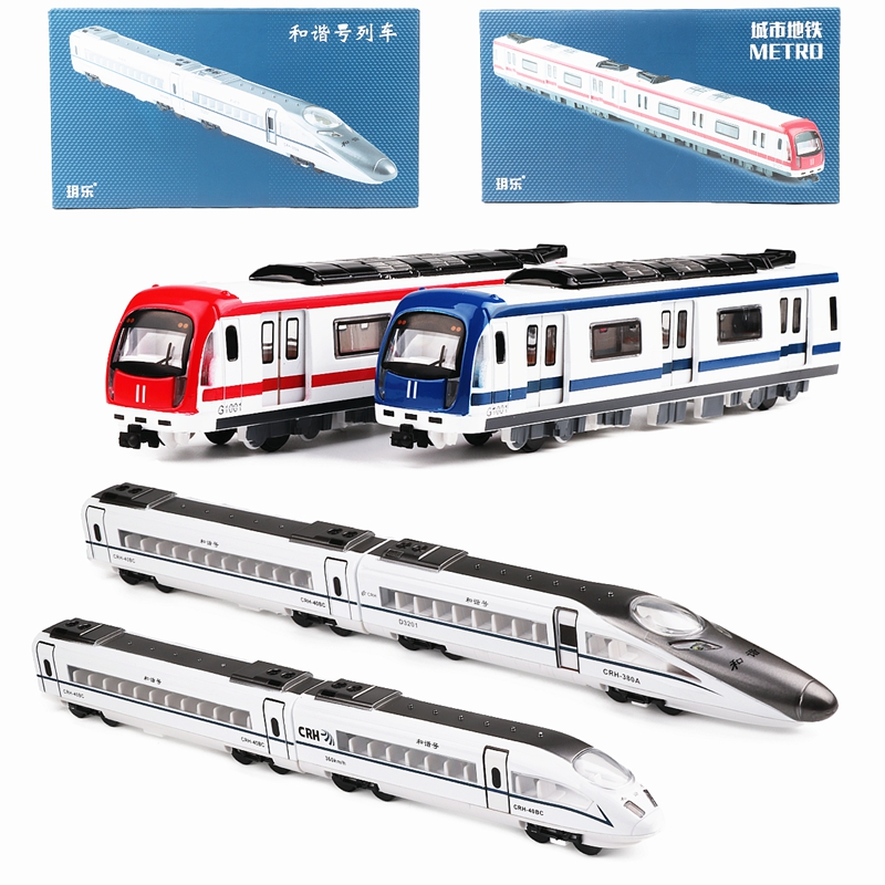 ant store Harmony Train No. A380/a360 Subway High Speed Rail Sound And Light Back Force Voice Broadcast Alloy Train Model Toy