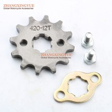 Front Sprocket 420 Chain 12 Teeth with Retainer Plate Locker for 50cc 70cc 100cc 110cc 125cc