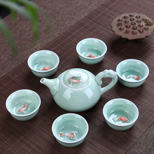 Чайный набор Longquan Celadon с рыбками, керамический чайник, керамическая чайная чашка, китайский чайный набор кунг-фу, посуда для напитков, 1 горшок+ 6 чашек