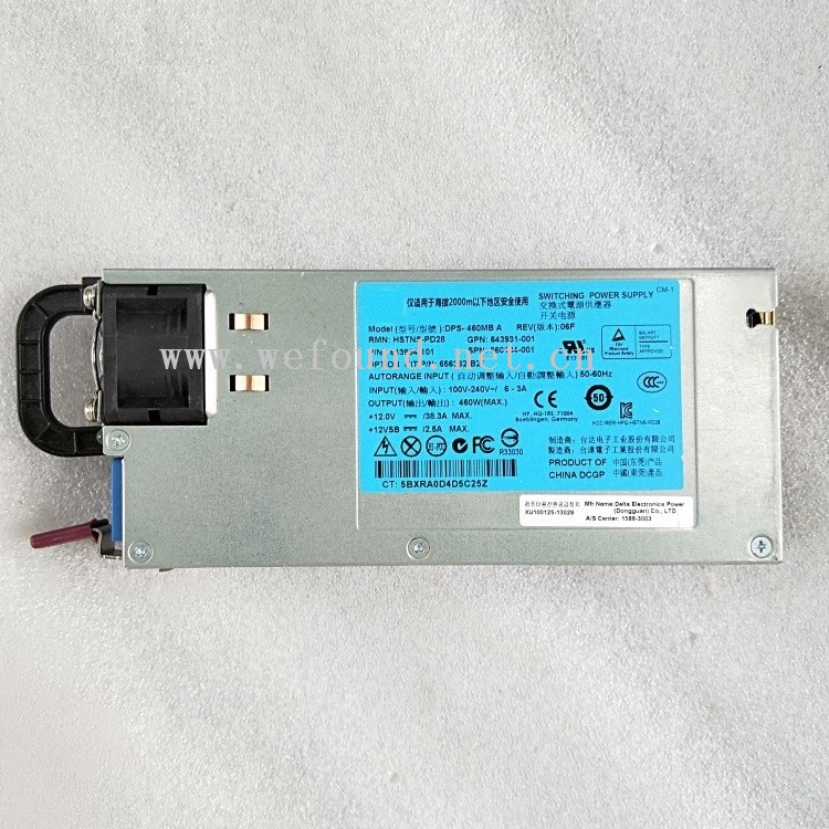 100% working power supply For 660184-001 656362-B21 643931-001 643954-101 DPS-460MB A HSTNS-PD28 460W Fully tested 100% working power supply for c7000 2250w 411099 001 398026 001 power supply fully tested
