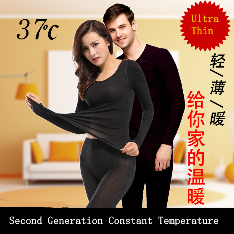 New Women Ultra-thin Thermal Underwear Female Hot Thin Beauty Care Body Shaping O-neck Long Johns Set