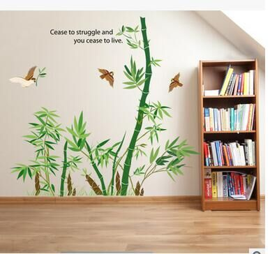 Bamboo Wall Sticker Vinyl Wall Stickers For Kids Rooms Home Decor Bathroom Sofa Wall Decals Parede & Bamboo Wall Sticker Vinyl Wall Stickers For Kids Rooms Home Decor ...