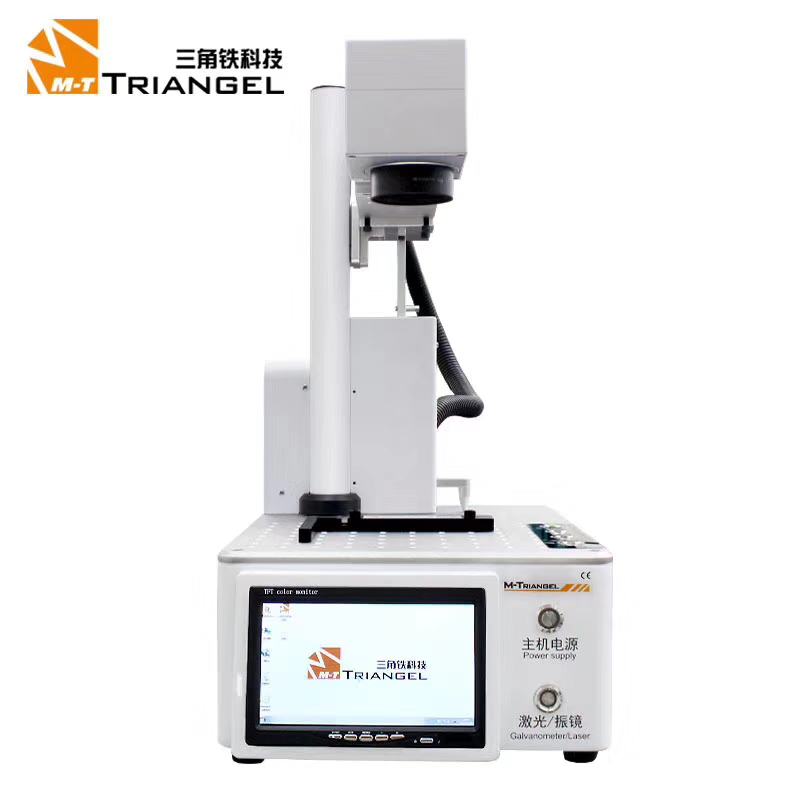 Newest M-Triangel Laser Cutting Machine For IPhone XS XSMAX X 8P 8 Back Glass Remover LCD Frame Repair Laser Separating Machine