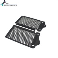 Motorcycle For BMW R1200GS LC Adventure R1200 GS Adv R1200GSA 2018 2017 2016 2015 Radiator Guard Grille Covers Motorbike Parts