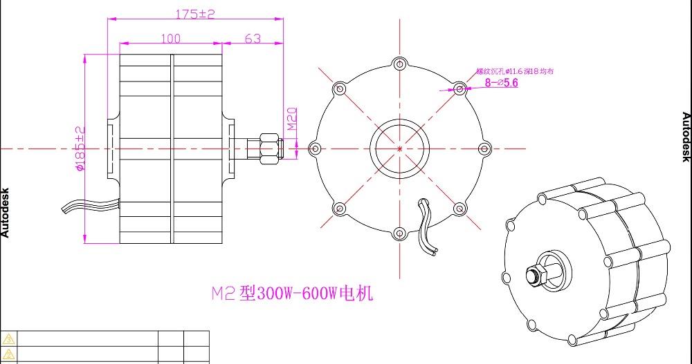 M2 300-600w size